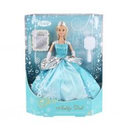 Masen Anlily Princess Doll 29 Cm 99120